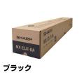 シャープ SHARP MX-23JTトナーカートリッジ/MX23JTBA ブラック/黒 純正 MX-23JT-BA MX-2310 MX-2311 MX-2514 MX-2517 MX-3111 3112 3114 3117 3611 3614 トナー