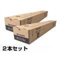 シャープ SHARP MX-31JTトナーカートリッジ/MX31JTBA ブラック/黒2本 純正 MX-31JTBA MX2301FN MX2600FG MX2600FN MX3100FG MX3100FN 用トナー