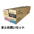 シャープ SHARP MX-36JTトナー 選べる4色/ブラック/シアン/マゼンタ/イエロー 純正 MX-36JT-BA/CA/MA/YA MX2610 MX2640 MX3110 MX3140 MX3610 MX3640 用トナー