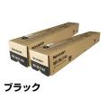 シャープ SHARP MX-36JTトナーカートリッジ/MX36JTBA ブラック/黒2本 純正 MX-36JT-BA MX2610FN MX2640FN MX3110FN MX3140FN MX3610FN MX3640FN 用トナー