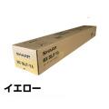 シャープ SHARP MX-36JTトナーカートリッジ/MX36JTYA イエロー/黄 純正 MX-36JT-YA MX2610FN MX2640FN MX3110FN MX3140FN MX3610FN MX3640FN 用トナー
