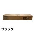 シャープ SHARP MX-500JTトナーカートリッジ ブラック/黒 純正 MX-500JT MX-M283N MX-M363F MX-M363N MX-M423F MX-M503F MX-M503N 用トナー