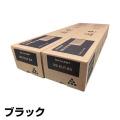 シャープ SHARP MX-61JTトナー/MX61JTBA ブラック/黒2本 純正 大容量 MX-61JT-BA MX-2650 3150 3650 MX-2661 3161 3661 MX-2630 2631 MX-3630 3631 用トナー