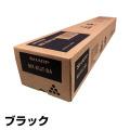 シャープ SHARP MX-61JTトナーカートリッジ/MX61JTBA ブラック/黒 純正 大容量 MX-61JT-BA MX-2650 3150 3650 MX-2661 3161 3661 MX-2630 2631 3630 3631 トナー