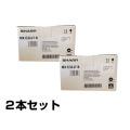 シャープ SHARP MX-C32JTトナーカートリッジ/MXC32JT ブラック/黒2本 純正 MX-C32JT-B MX-C302W 用トナー