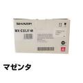 シャープ SHARP MX-C32JTトナーカートリッジ/MXC32JT マゼンタ/赤 純正 MX-C32JT-M MX-C302W 用トナー