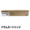 シャープ SHARP MX36JUSA ドラムユニット ブラック/シアン/マゼンタ/イエロー各色共通 純正 MX2610FN、MX2640FN、MX3110FN、MX3140FN、MX3610FN、MX3640FN 用ドラム