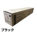 T-FC505 トナー 東芝 T-FC505J e-studio 2505AC 3505AC 黒 ブラック 純正