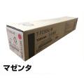 T-FC505 トナー 東芝 T-FC505J e-studio 2505AC 3505AC 赤 マゼンタ 純正