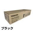 TB-FC505 廃トナーボックス TB-FC505J e-studio 2505AC 3505AC 純正