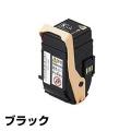 富士ゼロックス CT201398トナーカートリッジ ブラック/黒 純正 CT201398 DocuPrint C3350 DocuPrint C3350s 用トナー