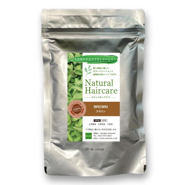 New ナチュラルヘアケア カラートリートメント ブラウン 植物性天然ハーブ100% ヘナカラー 白髪染め