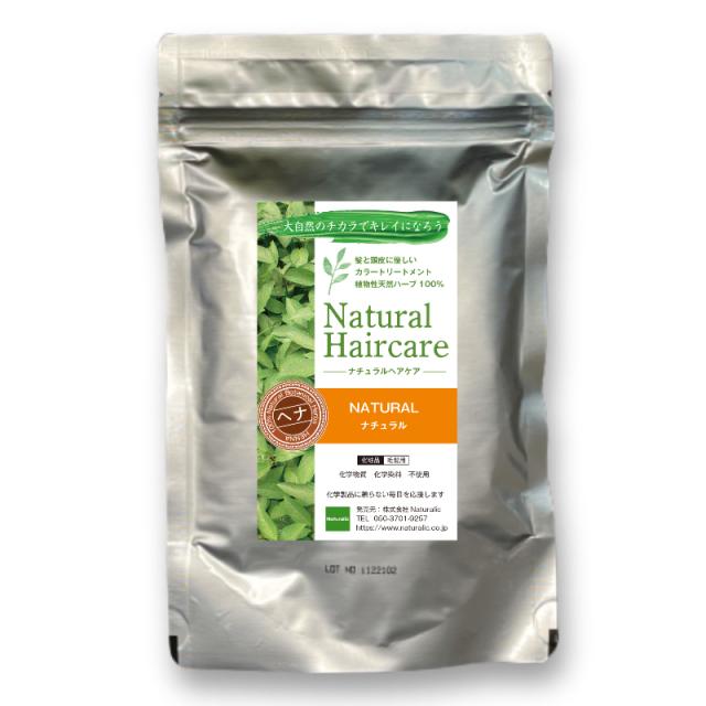 New ナチュラルヘアケア カラートリートメント ナチュラル ヘナ 植物性天然ハーブ100% ヘナカラー 白髪染め