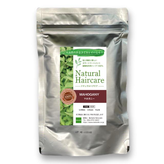 New ナチュラルヘアケア カラートリートメント マホガニー 植物性天然ハーブ100% ヘナカラー 白髪染め