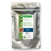 New ナチュラルヘアケア カラートリートメント インディゴ 植物性天然ハーブ100% ヘナカラー 白髪染め
