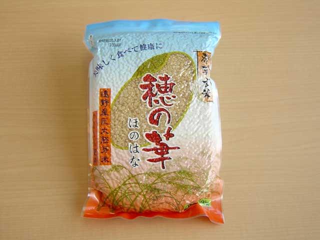 巨大胚芽発芽玄米