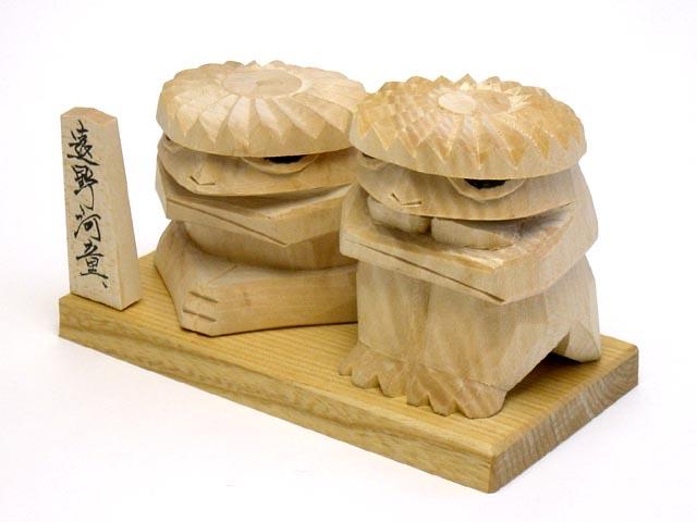 木彫り河童【シナノキ】(小中)めおとセット1