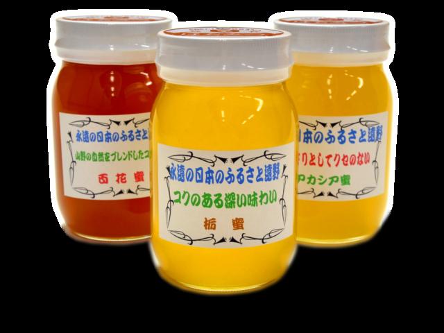 馬場さんの蜂蜜「遠野産はちみつ全3種」(600g)