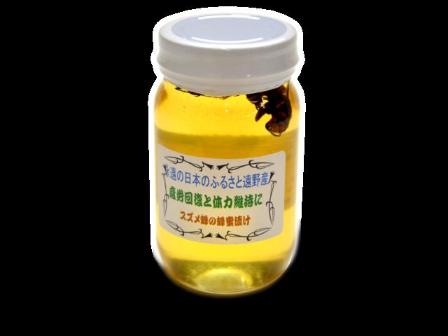 馬場さんの蜂蜜「遠野産はちみつ・スズメ蜂漬け」(300g)