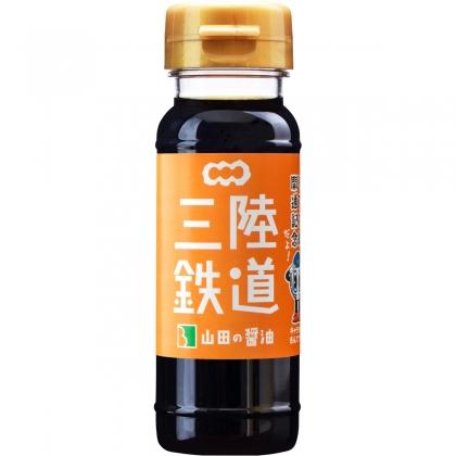 三陸鉄道リアス線全線開通記念ラベル 山田の醤油(110ml×20本セット)