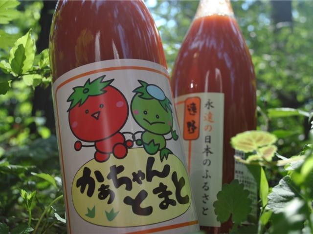 かあちゃんトマト(900ml×3本セット)【無塩・無添加 特別栽培なつのこま 100%使用】【送料無料】
