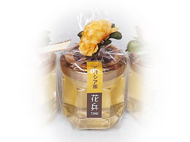 花兵養蜂農園産のアカシア蜜(40g)各セット