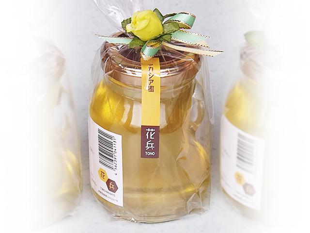 花兵養蜂農園産のアカシア蜜(250g)各セット