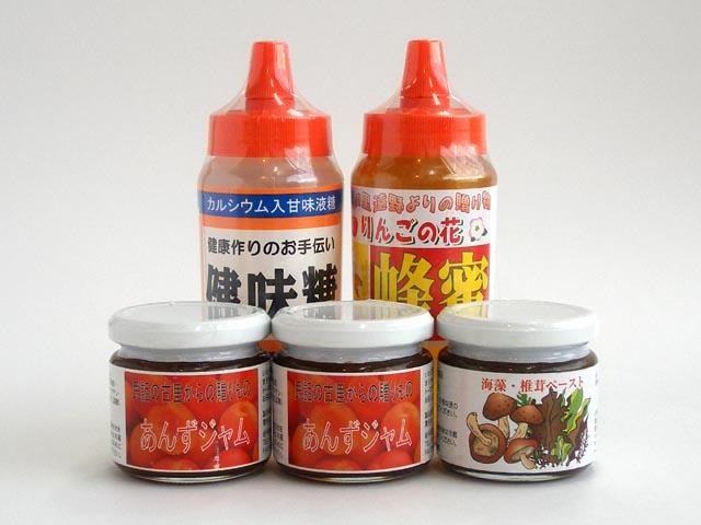 蜂蜜・ジャム・健味糖セット