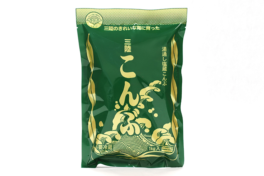 湯通し塩蔵昆布 1kg 3個セット(袋)【送料込み】