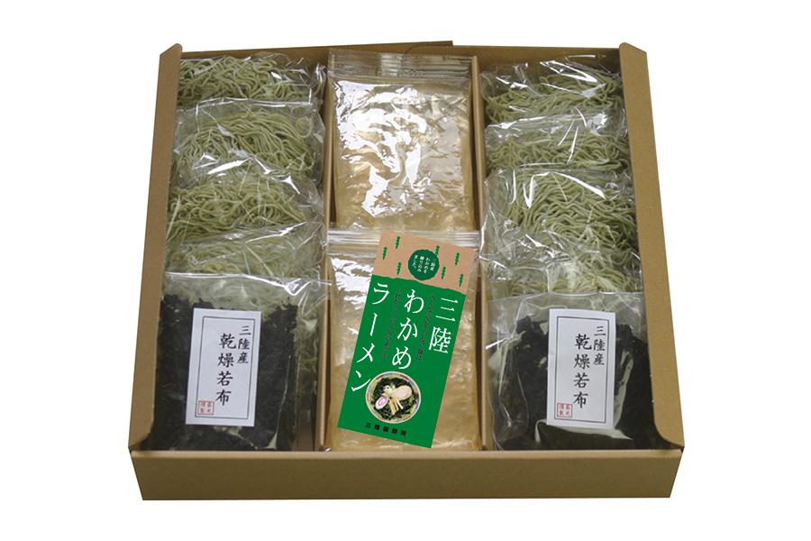 三陸わかめラーメン 8食セット