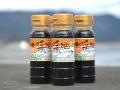 山田の醤油(110ml×20本セット)【送料無料】