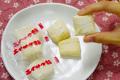 エイサク飴 醤油味 1箱(10袋入り)