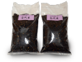 古代米黒米(500g×2袋入り)【送料無料】