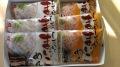 まいこ麺(精米・玄米セット)