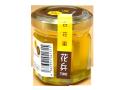 花兵養蜂農園産の百花蜜(40g)