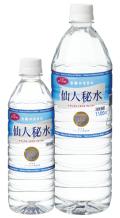 仙人秘水(1100ml・500ml)