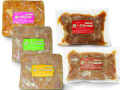 住田鶏ハラミ(冷凍300g)味は5種類!