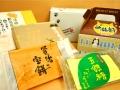 花巻銘菓詰め合わせ山猫便(5種24個)【送料無料】