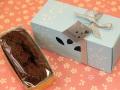 【バレンタイン限定】チョコレートケーキ