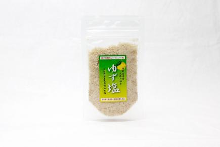 陸前高田産 北限の柚子 ゆず塩(50g×3袋セット)【送料込み】