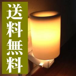 【送料無料】 癒されるアロマランプ セット アロマライト