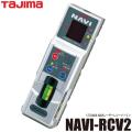 087_navi_rcv2