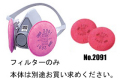 3M 6000/2091-RL3用ろ過材 1組 No2091
