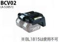 bcv02_a_53051