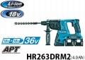 hr263drm2