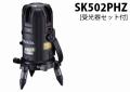 sk502phz_plus