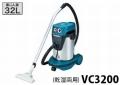 vc3200