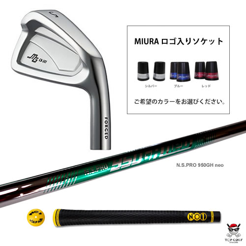 【O様専用ご注文ページ】 MIURA CB-301 × N.S.PRO 950GH neo 装着仕様