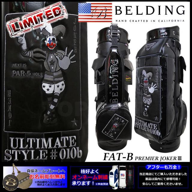 ベルディング ジョーカー3 ブラック