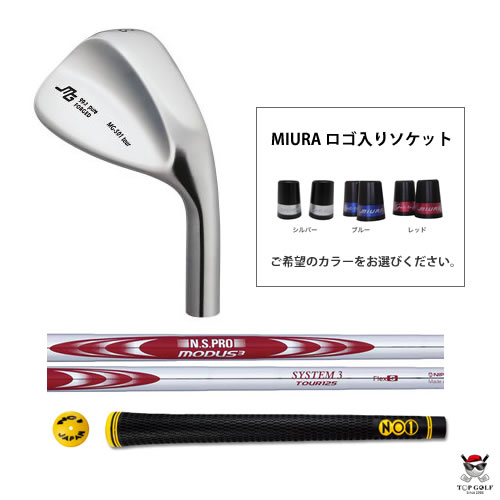【O様専用ご注文ページ】 MIURA MG-S01 tour 56度 × MODUS3 SYSTEM3 TOUR125 装着仕様